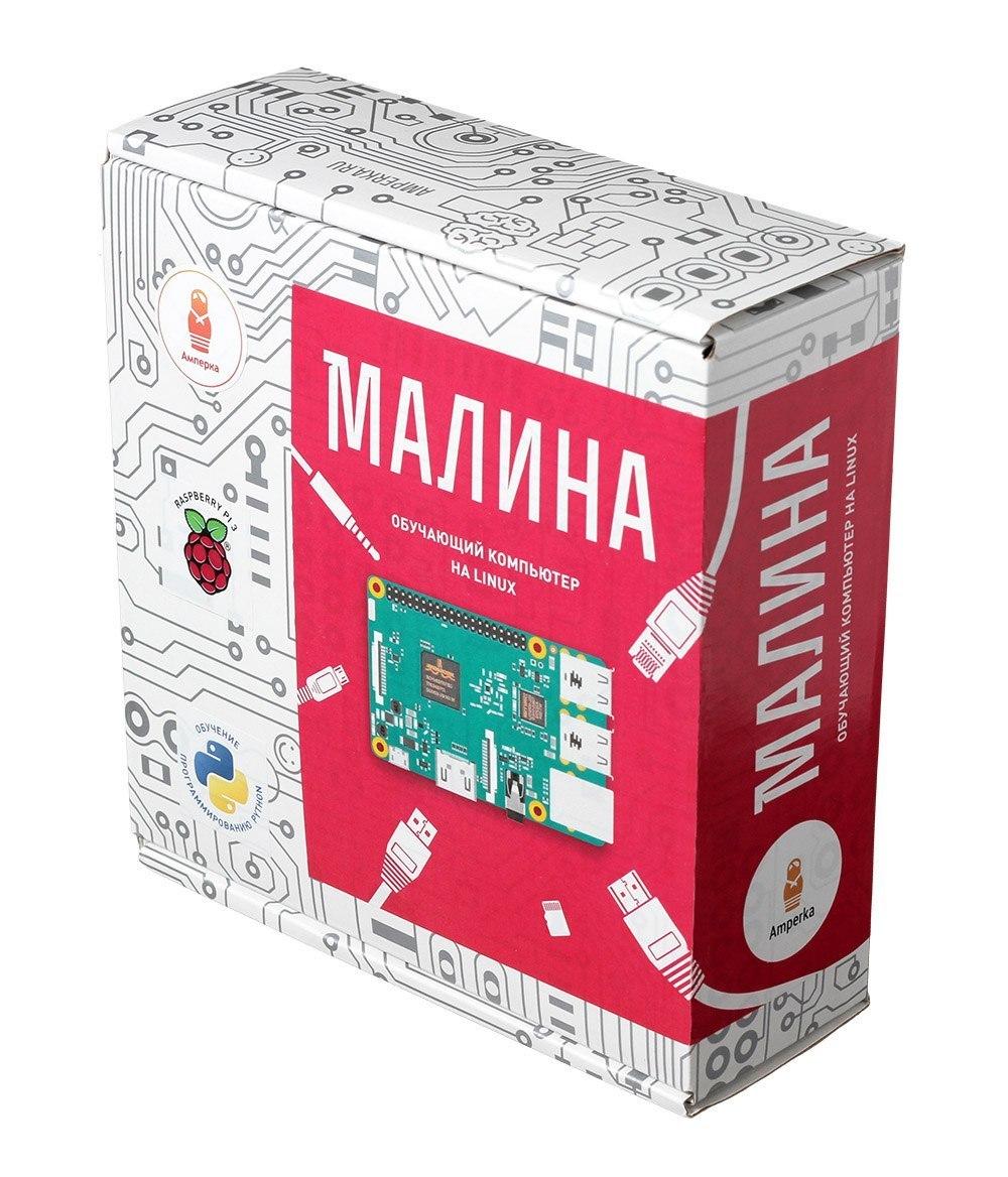 Электронный конструктор Малина - Наборы по электронике