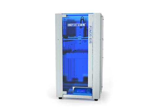 3D принтер  Zbot FDM35-1515