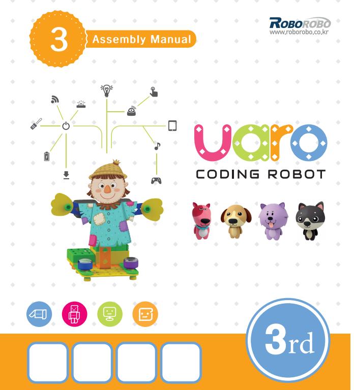 Конструктор UARO ресурсный набор №2