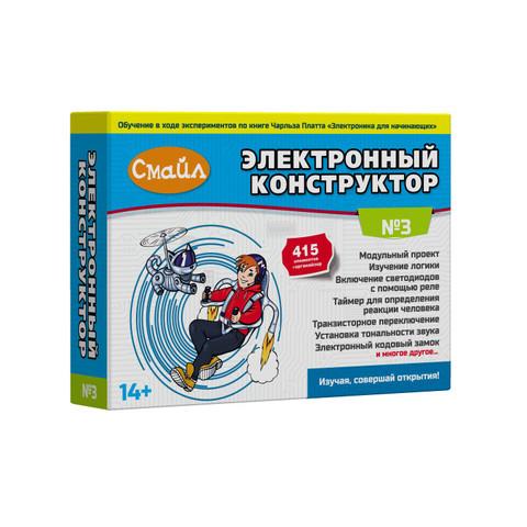 Электронный конструктор СМАЙЛ №3