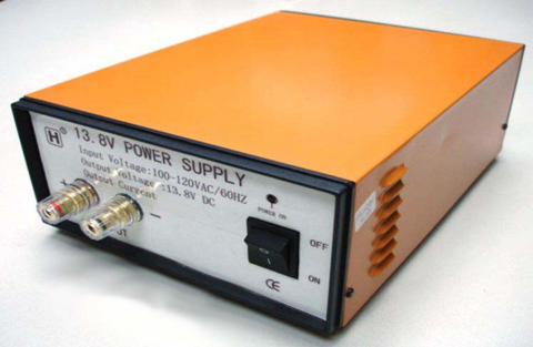 HW Power Supply 40A