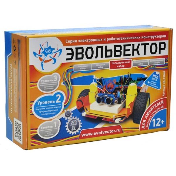 ЭВОЛЬВЕКТОР Расширенный набор Робот+. Уровень 2 (контроллеры Ардуино)