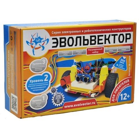 ЭВОЛЬВЕКТОР. Расширенный набор Робот+. Уровень 2