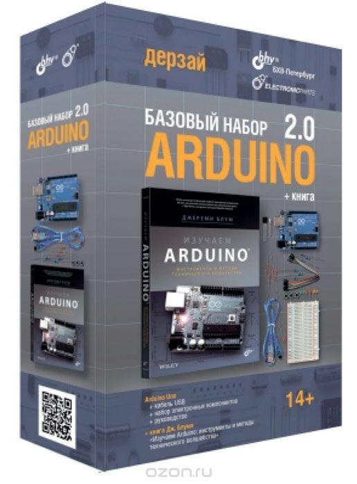 Arduino. Базовый набор 2.0 + книга - Электронные конструкторы