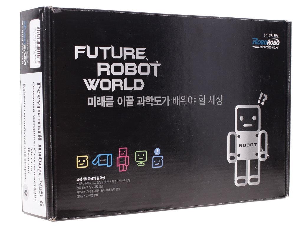 Ресурсный набор Roborobo 5-6  для Robo kit №5