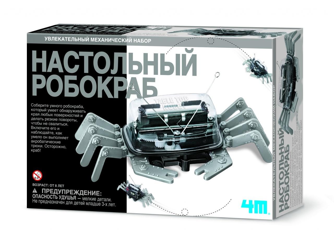 4M 00-03357 Настольный Робокраб