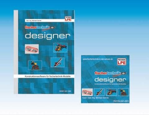 Программное обеспечение Designer