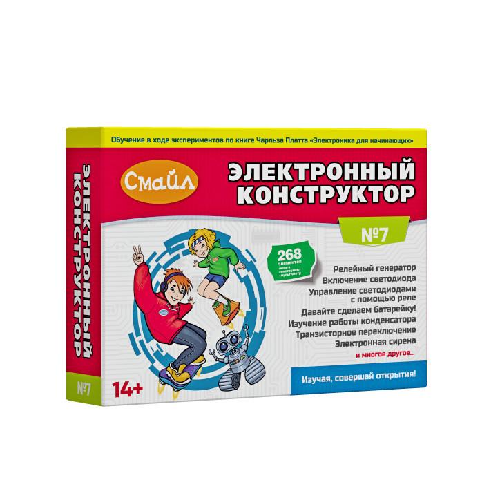 Электронный конструктор СМАЙЛ №7