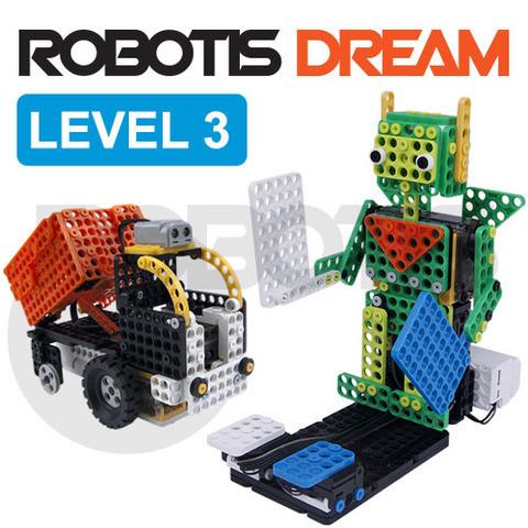ROBOTIS DREAM Level 3 (Уровень 3) интуитивное рэйки продвинутый уровень
