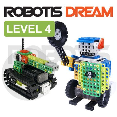 ROBOTIS DREAM Level 4 (Уровень 4)