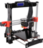 3D принтер PRUSA I3 RECO