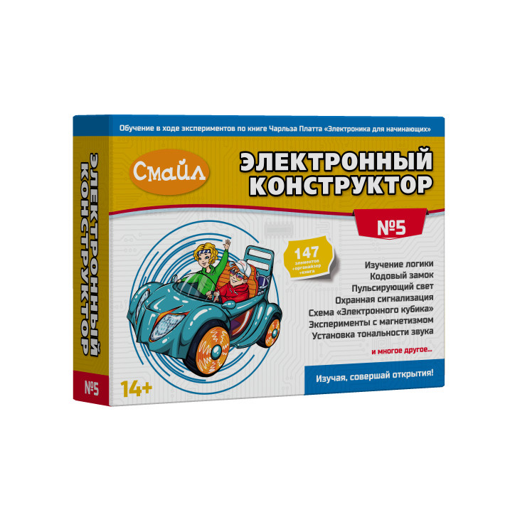 Электронный конструктор СМАЙЛ №5