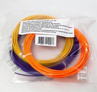 Комплект ABS-пластика ESUN 1.75 мм. для 3D ручек (оранжевый, золотой, пурпурный), 10 метров каждого цвета