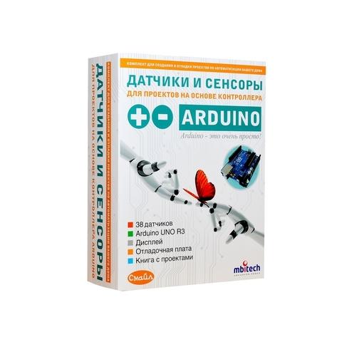 ДАТЧИКИ И СЕНСОРЫ для проектов на основе контроллера Arduino