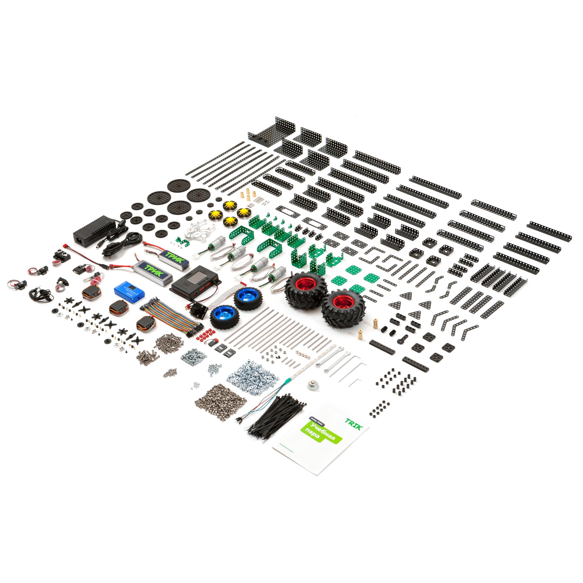 Кибернетический конструктор по робототехнике