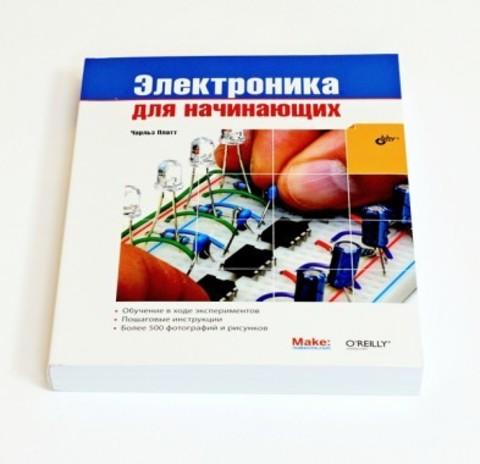 Электронный конструктор СМАЙЛ №6