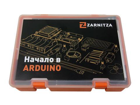 """Образовательный набор """"Начало в Arduino"""""""