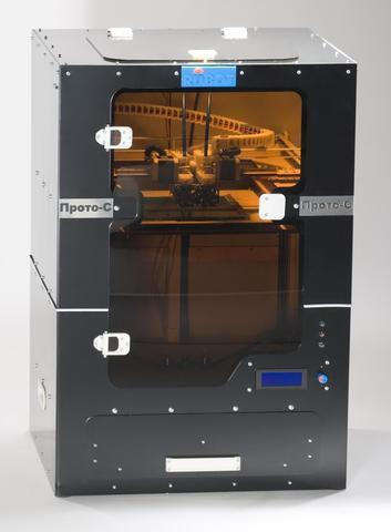 3D принтер RUBOT Protos