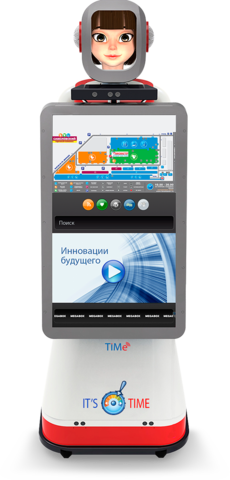 Сервисный робот TIMe