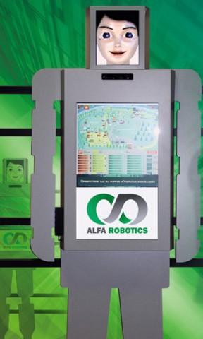Сервисный робот AR-W