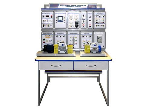"""Комплект учебно-лабораторного оборудования """"Энергосберегающие технологии. Электроснабжение"""""""