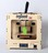 3D принтер MBot Cube Plywood DH